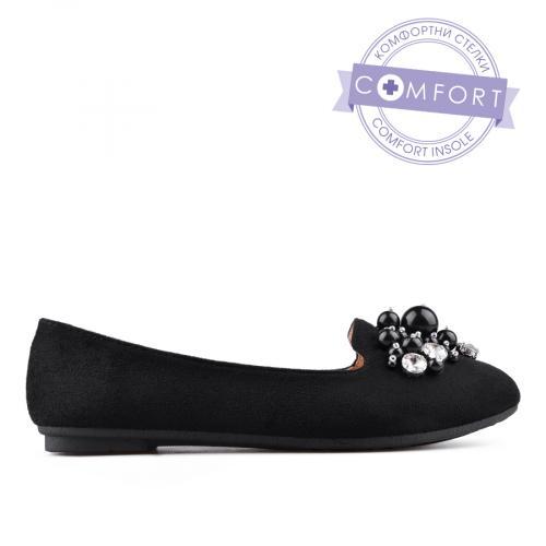 Дамски ежедневни обувки без връзки 0133507