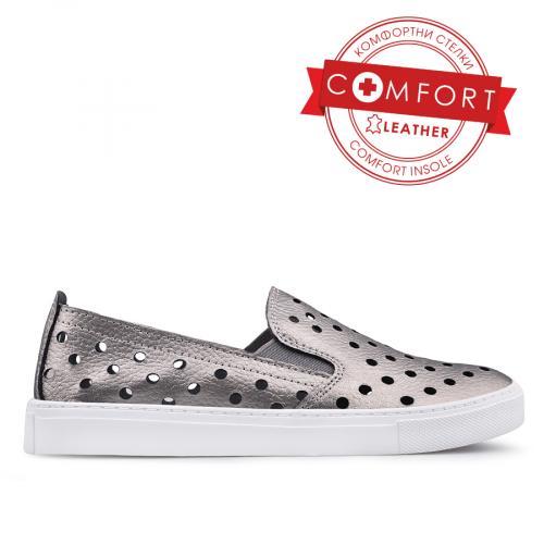 Дамски ежедневни обувки без връзки 0133474