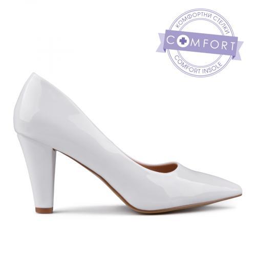 Елегантни обувки 0132959