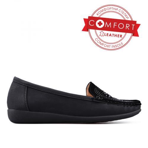 дамски ежедневни обувки черни 0133887