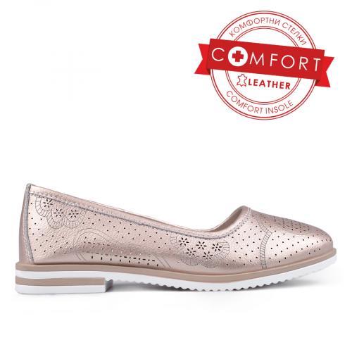 Дамски ежедневни обувки без връзки 0133374