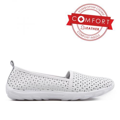 Дамски ежедневни обувки без връзки 0133476