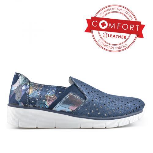 Ежедневни обувки 0136484