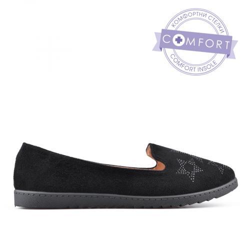 Дамски ежедневни обувки без връзки 0133518
