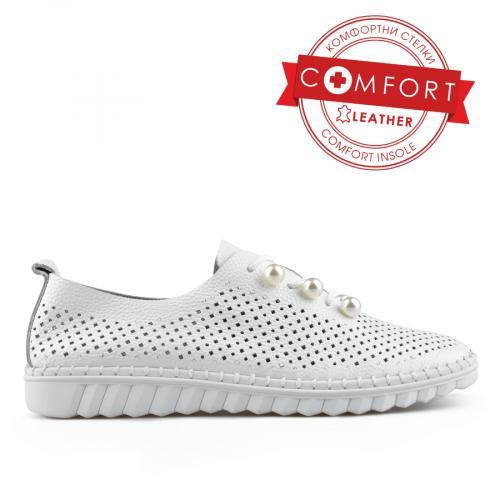 Дамски обувки 0136419