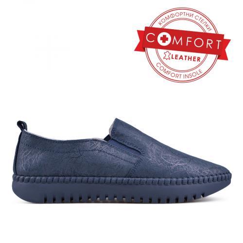 Дамски ежедневни обувки без връзки 0133446