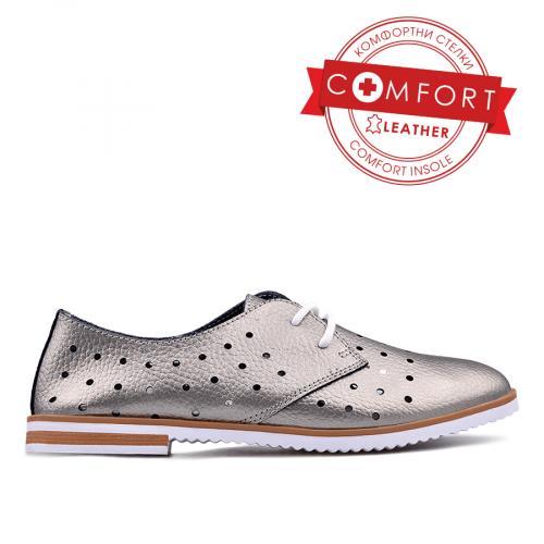 Дамски ежедневни обувки без връзки 0133461