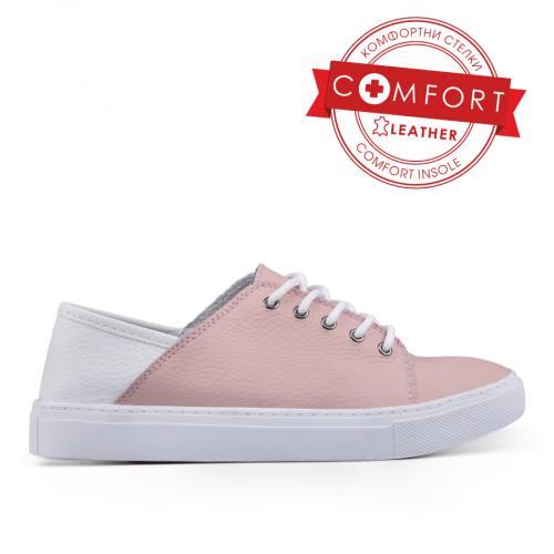 Дамски ежедневни обувки без връзки 0133441