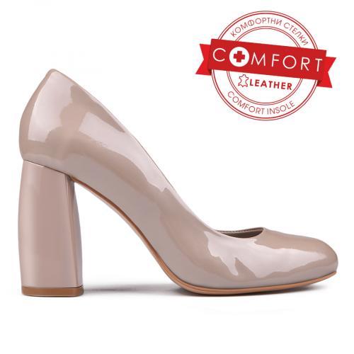 Дамски елегантни обувки 0131103