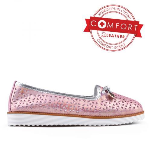 дамски ежедневни обувки розови 0134008
