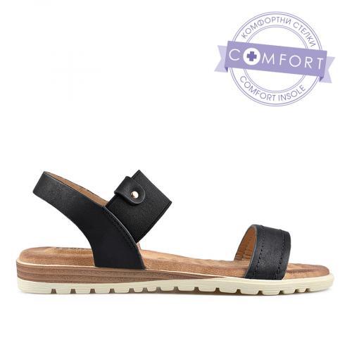 дамски ежедневни сандали черни 0137327