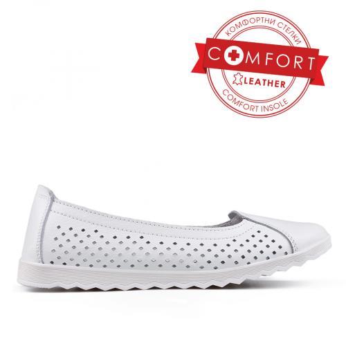 Дамски ежедневни обувки без връзки 0133988