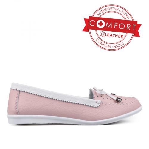 Дамски ежедневни обувки без връзки 0133468