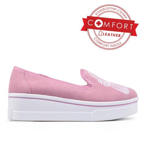 Дамски ежедневни обувки без връзки 0133433