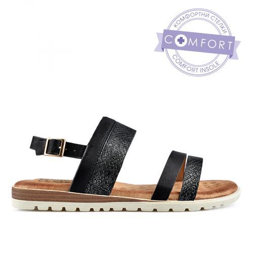 дамски ежедневни сандали черни 0137880
