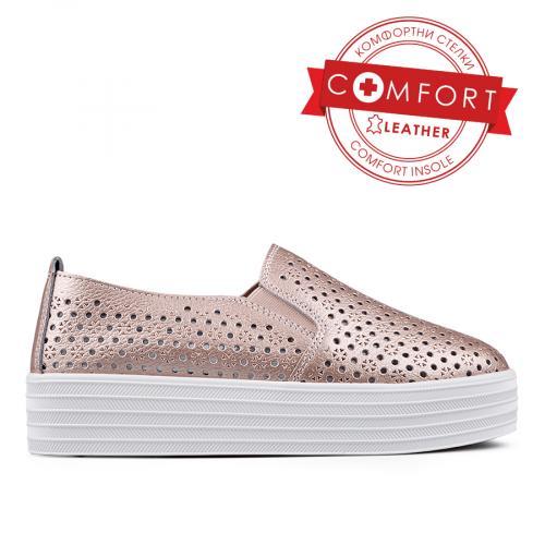 Дамски ежедневни обувки без връзки 0133389