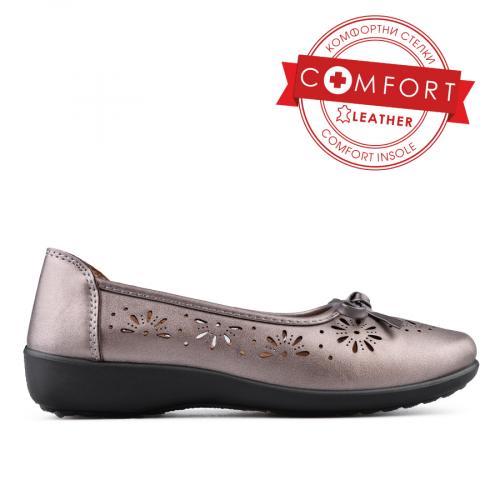 Дамски ежедневни обувки без връзки 0133894