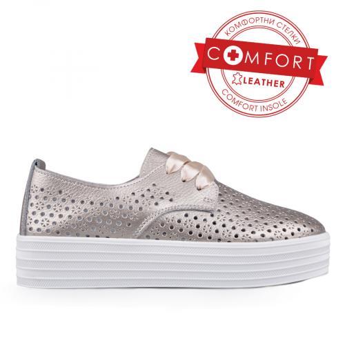 Дамски ежедневни обувки без връзки 0133388