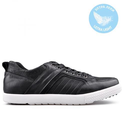 Мъжки ежедневни обувки 0133550