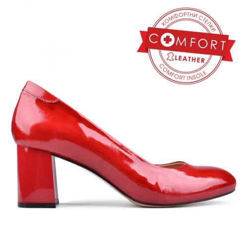 Дамски елегантни обувки 0131097