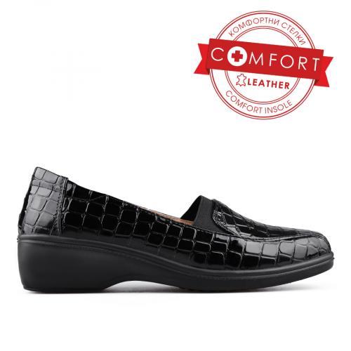 Дамски ежедневни обувки без връзки 0133892