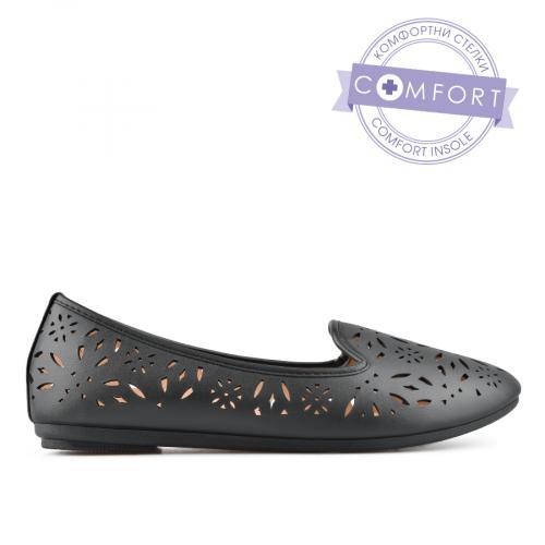 дамски ежедневни обувки черни 0136616