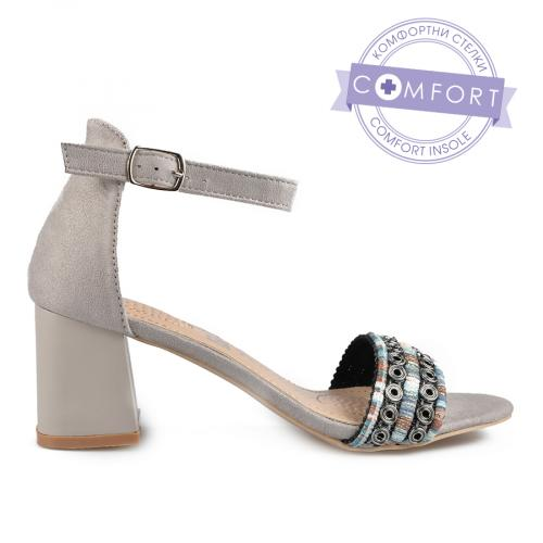 дамски елегантни сандали сиви 0137433