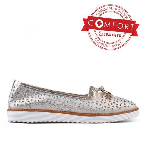 Обувки 0134007