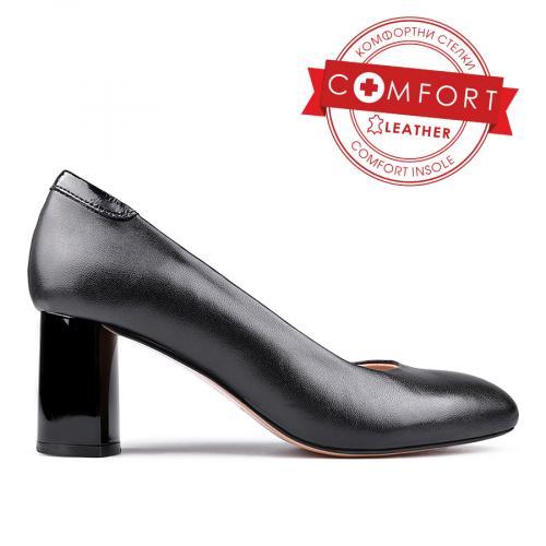 Дамски елегантни обувки 0131098