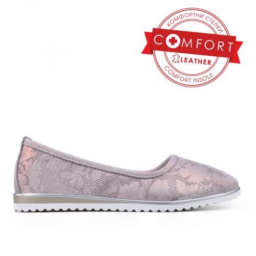 Дамски ежедневни обувки без връзки 0133408