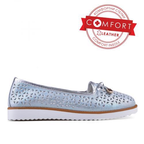 Обувки 0134006