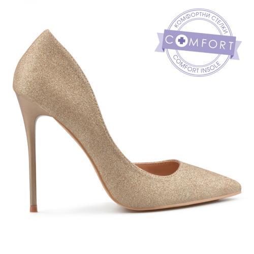 дамски елегантни обувки златисти 0137447