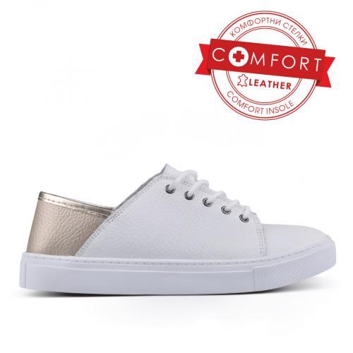 Дамски ежедневни обувки без връзки 0133440