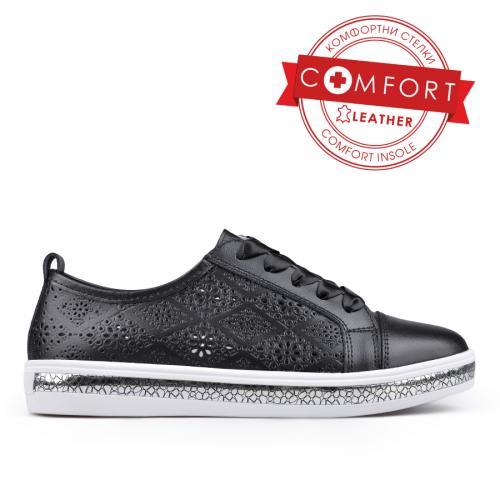 Дамски ежедневни обувки без връзки 0133400