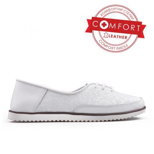 Дамски ежедневни обувки без връзки 0133437