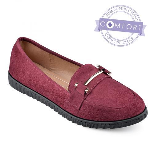 b8b95e24695 Дамски ежедневни обувки | Дамски обувки - TendenZ