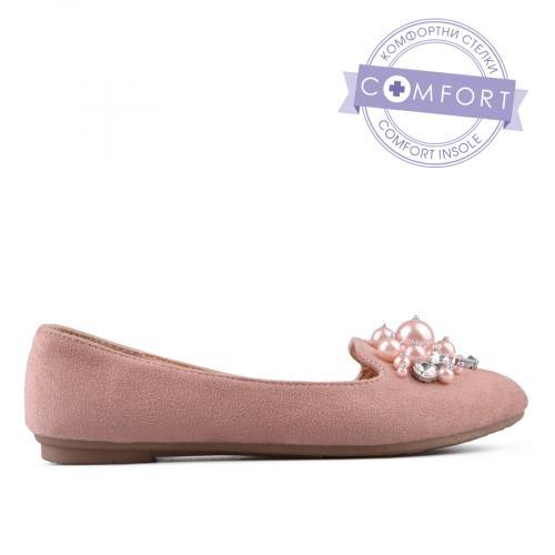 Дамски ежедневни обувки без връзки 0133508