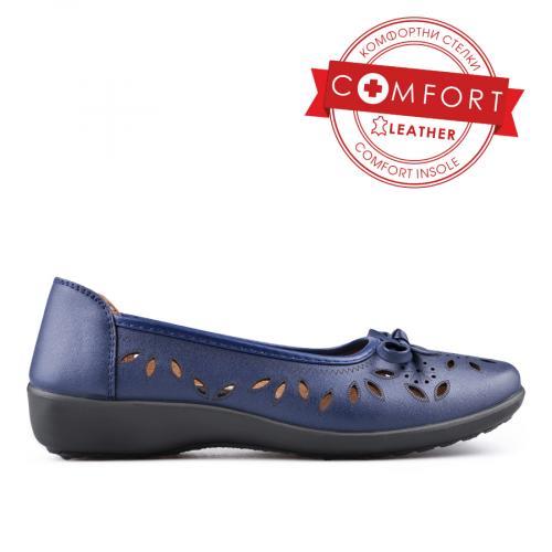Дамски ежедневни обувки без връзки 0133893