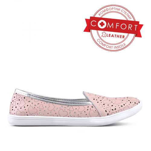 Обувки 0134001