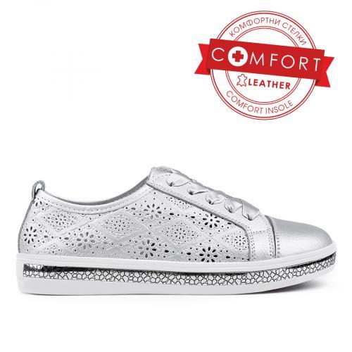 Дамски ежедневни обувки без връзки 0133401