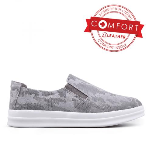 Дамски ежедневни обувки без връзки 0133429