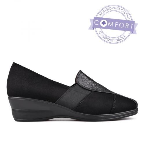 Дамски обувки с платформи 0131814