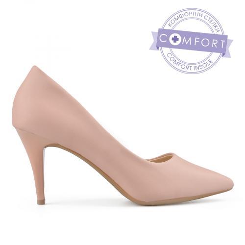 дамски елегантни обувки розови 0137714