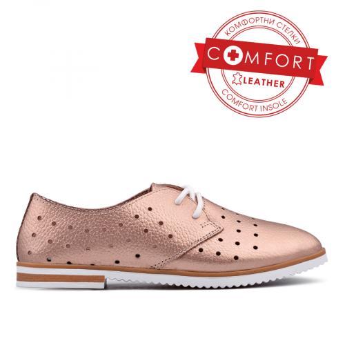 Дамски ежедневни обувки без връзки 0133462