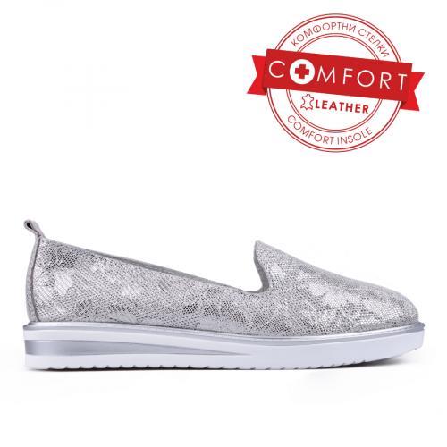 Дамски ежедневни обувки без връзки 0133382