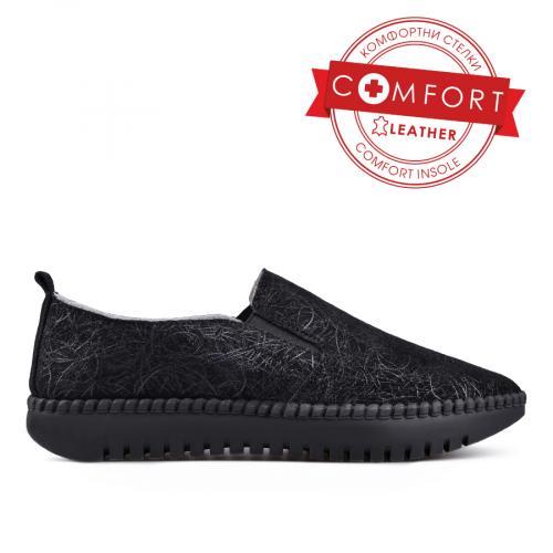 Дамски ежедневни обувки без връзки 0133447