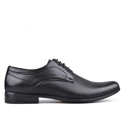 Мъжки елегантни обувки 0133241