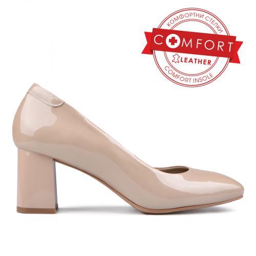 Дамски елегантни обувки 0131087