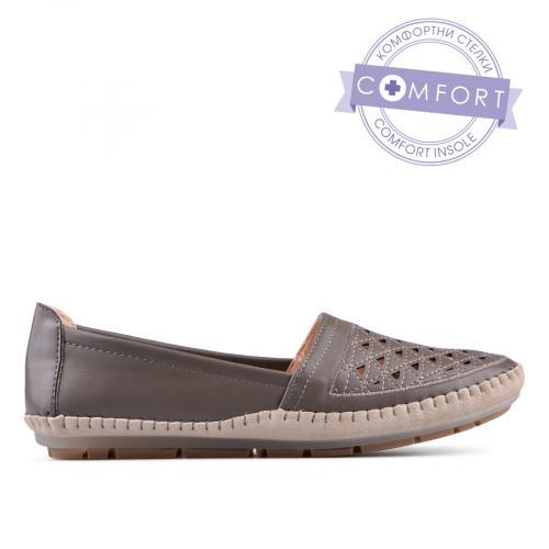 Дамски ежедневни обувки без връзки 0135083