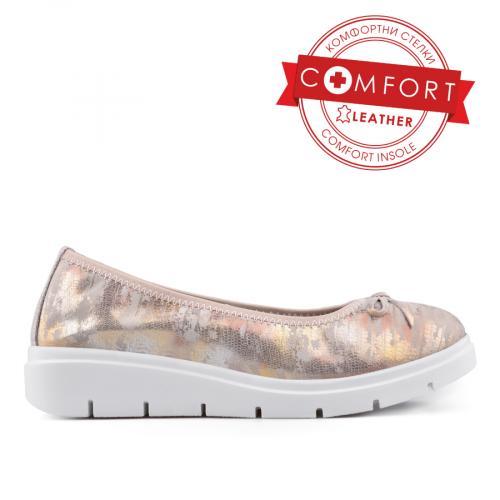 Обувки 0133453